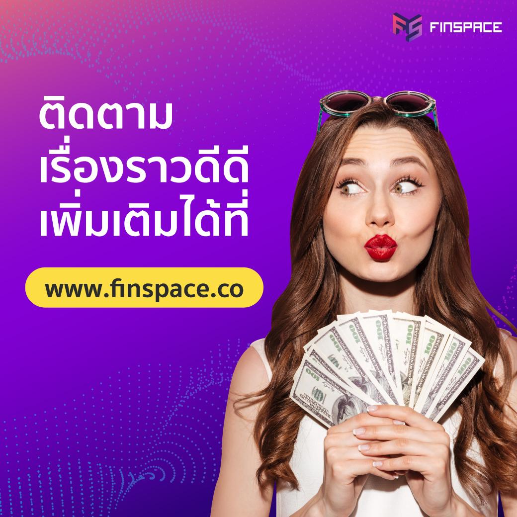 finspace website