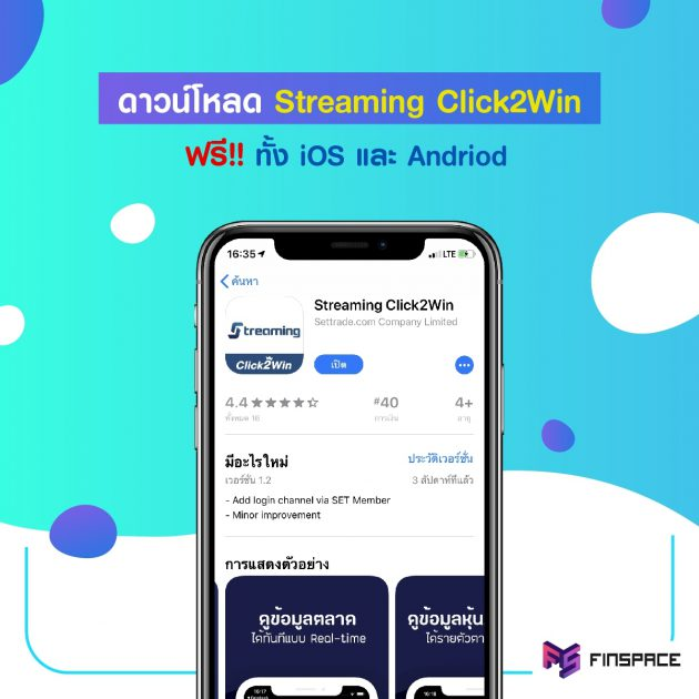 click2win Download