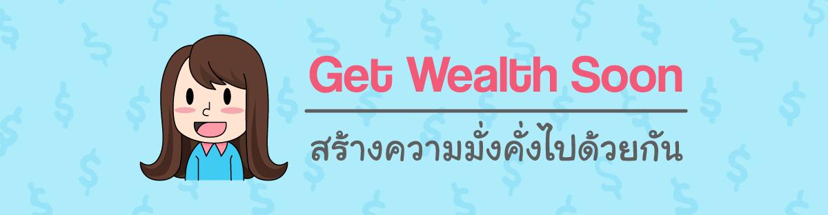 GWS_Banner_Web1