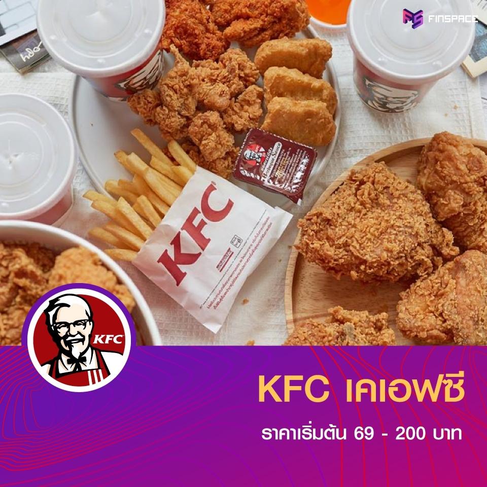 วันนี้กินอะไรดี_