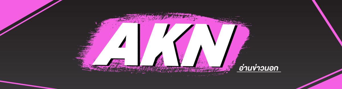 AKN-x-FinSpace