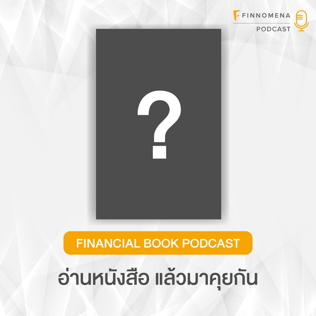 Financial-book
