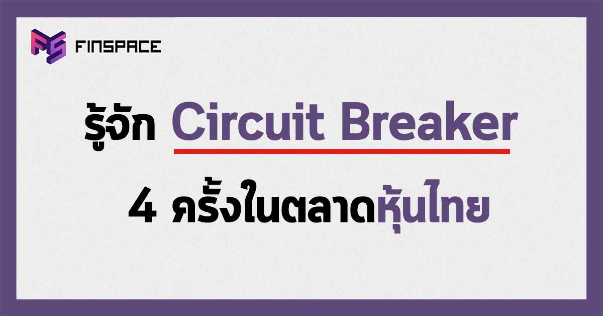 circuit breaker in thailand