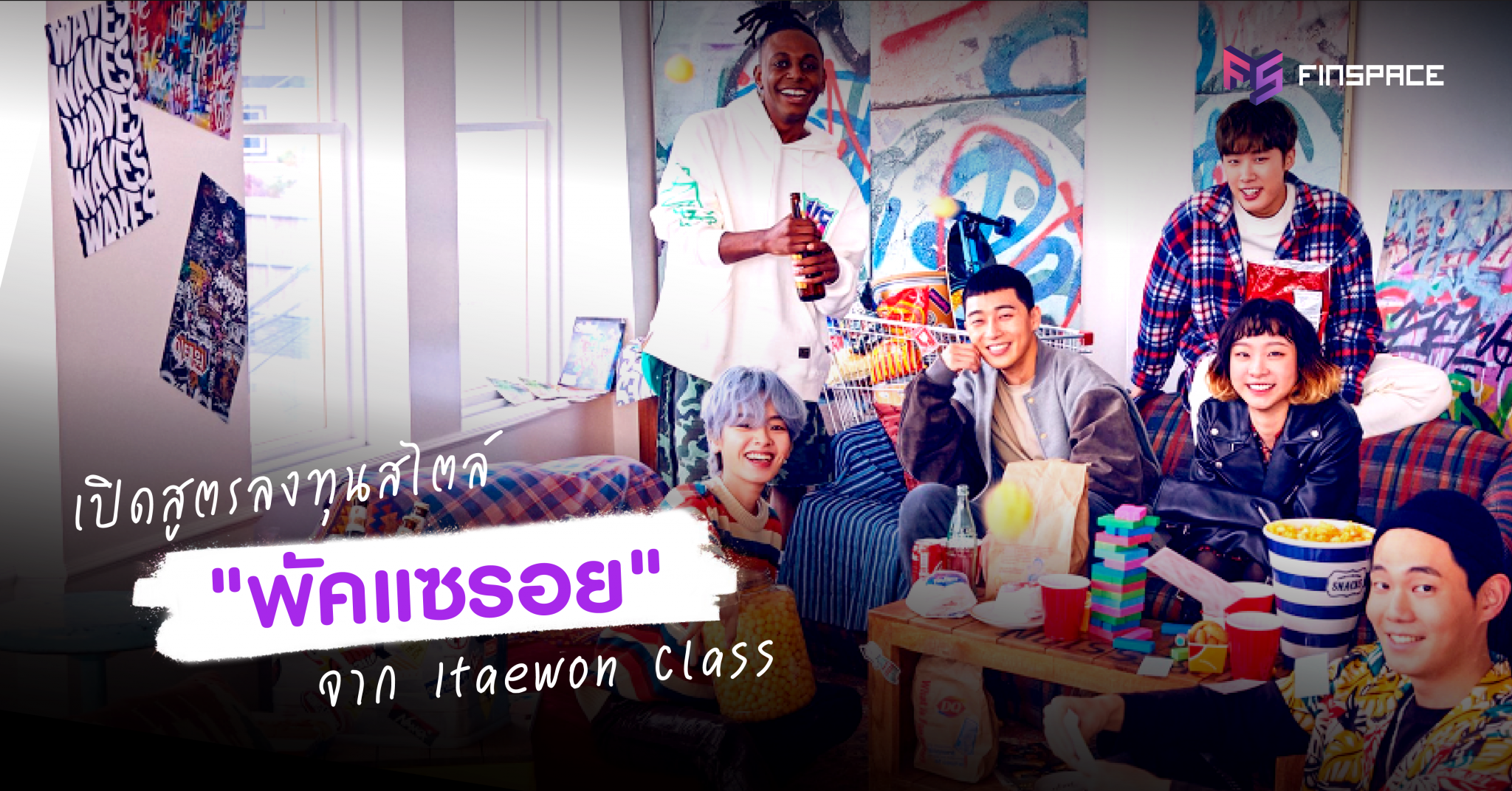 FinSpace-Itaewon Class Feature Image