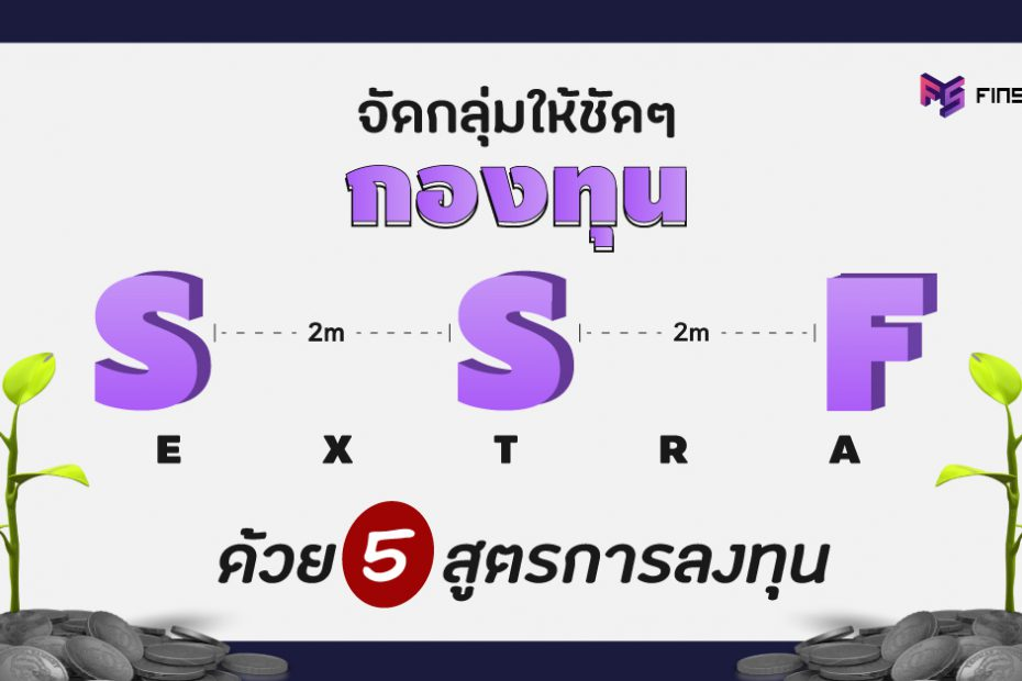SSF Group - FI