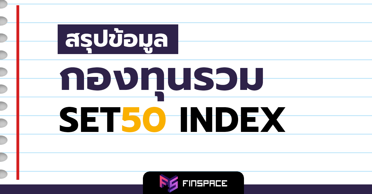 set50 index