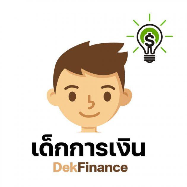 DekFinance