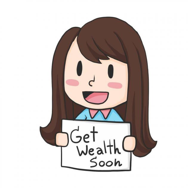 Get Wealth Soon