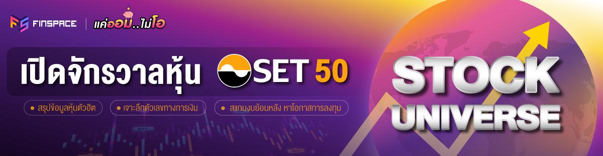 FS-Banner-Web-E-book