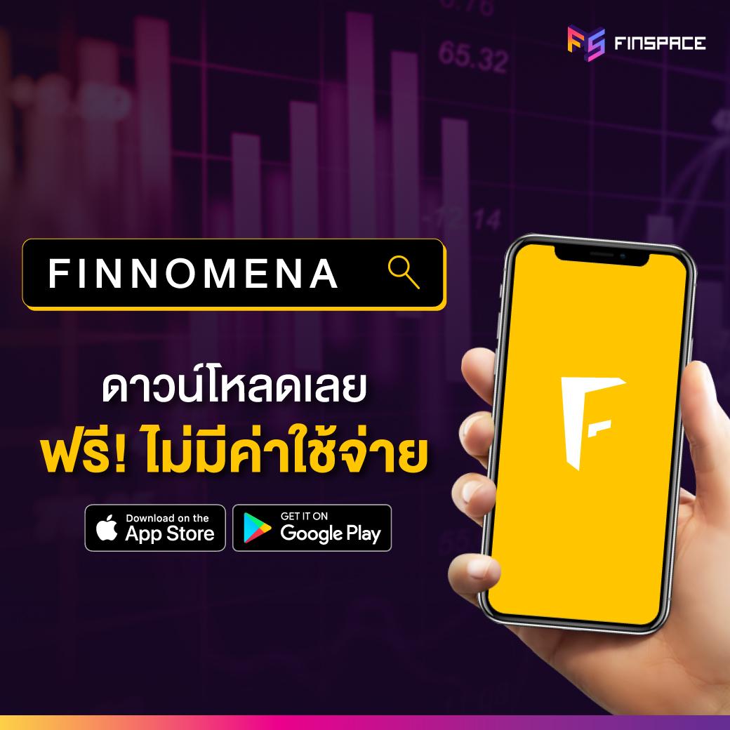 Download Finnomena